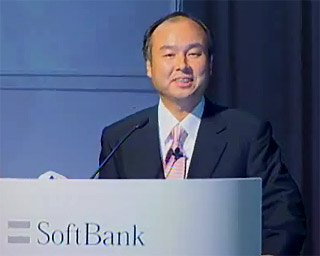 SoftBank Mobile Comes Out Swinging by Mobikyo KK
