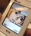 Manga for Mobile: Video Preview