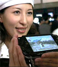Sony's New PSP Debut on Video