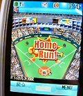 Sports Geek Heaven -- Live Baseball for the Mobile Screen