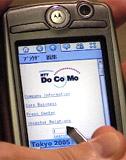 Motorola Debuts 3G Smartphone in Japan