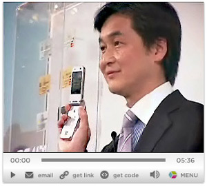 DoCoMo's Mobile Credit Card Launch