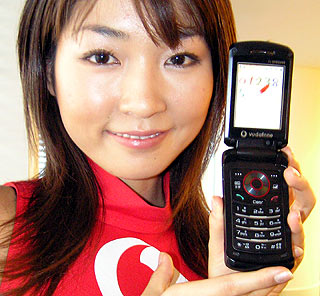 First Korean 3G Phone, New 3G Services for Vodafone KK