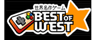 Best of West rides into town