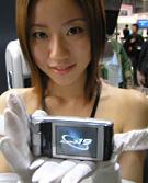 KDDI WIN Chaku-uta Full-compatible handsets