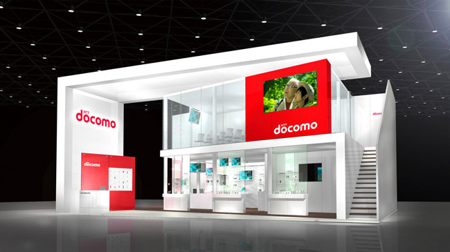 DoCoMo to Demo 5G at Mobile World Congress | Wireless Watch Japan