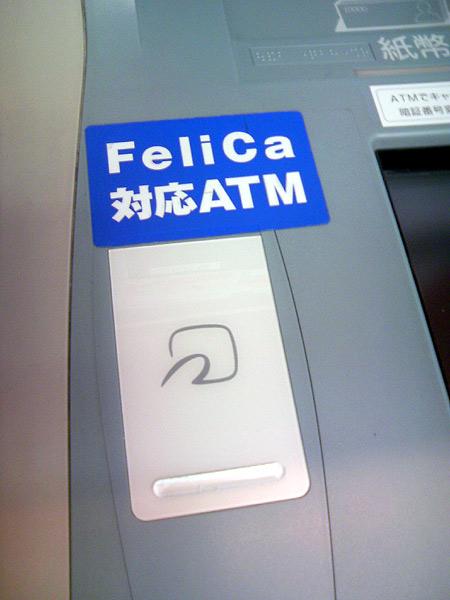 NFC via ATM in Tokyo by Mobikyo KK