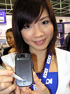 Wireless Watch Japan Intelligence from CEATEC