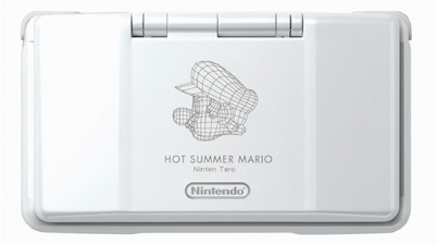 Nintendo Goes Wild for WLAN