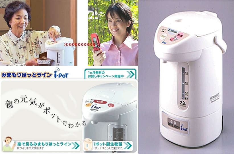 iPot by Zojirushi Connecting Families
