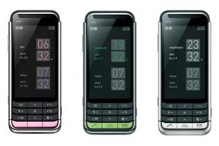 KDDI Unveils New Handset Brand