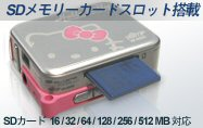 Hello Kitty V@mp Music Player
