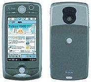 DoCoMo Unveils Motorola Tri-Band 3G Smartphone