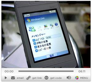 Windows Live Messenger for Mobile