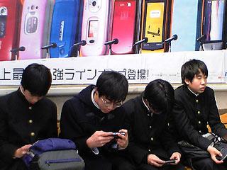 kännykkäpelit