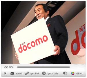 DoCoMo Marks a Strategic Shift