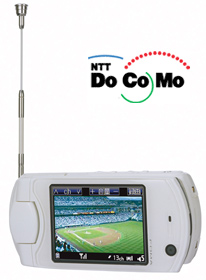 DoCoMo Announces Japan's First Digital Broadcast Cellphone