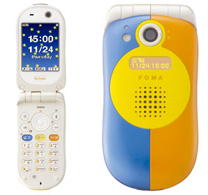 New 3G Phone Designed Just for Kids