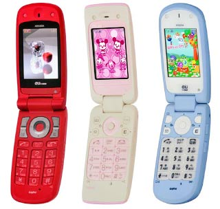 Sanyo and KDDI Introduce 3 New Sweet Handsets by Mobikyo KK
