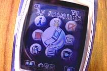 A Guy and his DoCoMo 3G Cellphone
