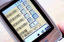 Healthcare Goes Mobile in Japan