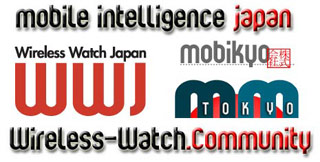 2006: Japan's Mobile Year in Review