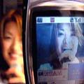 100th Webcast: Japan Mobile Rocks!